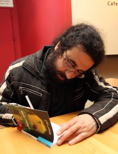 Hisham Naffa'