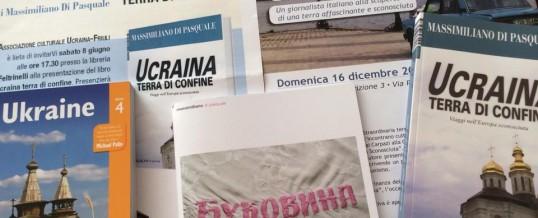 "Ucraina terra di confine @ Insieme fuori dal fango (Rimini, 6 luglio 2014)<span class=""wtr-time-wrap after-title""><span class=""wtr-time-number"">1</span>′ di lettura</span>"