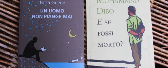 "Mohamed Dibo e Faïza Guène al Lingotto<span class=""wtr-time-wrap after-title""><span class=""wtr-time-number"">1</span>′ di lettura</span>"