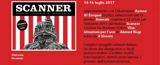 "Scanner Festival. Autoproduzioni con Ayman Al Zorqani<span class=""wtr-time-wrap after-title""><span class=""wtr-time-number"">3</span>′ di lettura</span>"